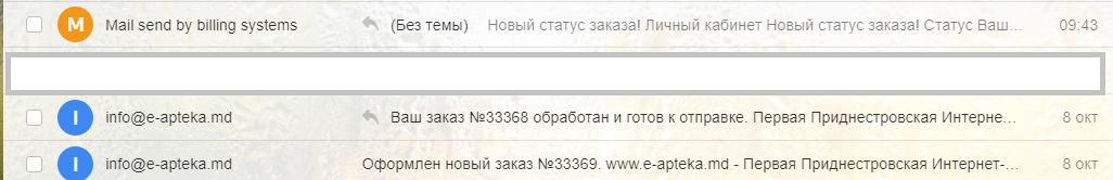 Отзыв о интернет-магазине Тираэт